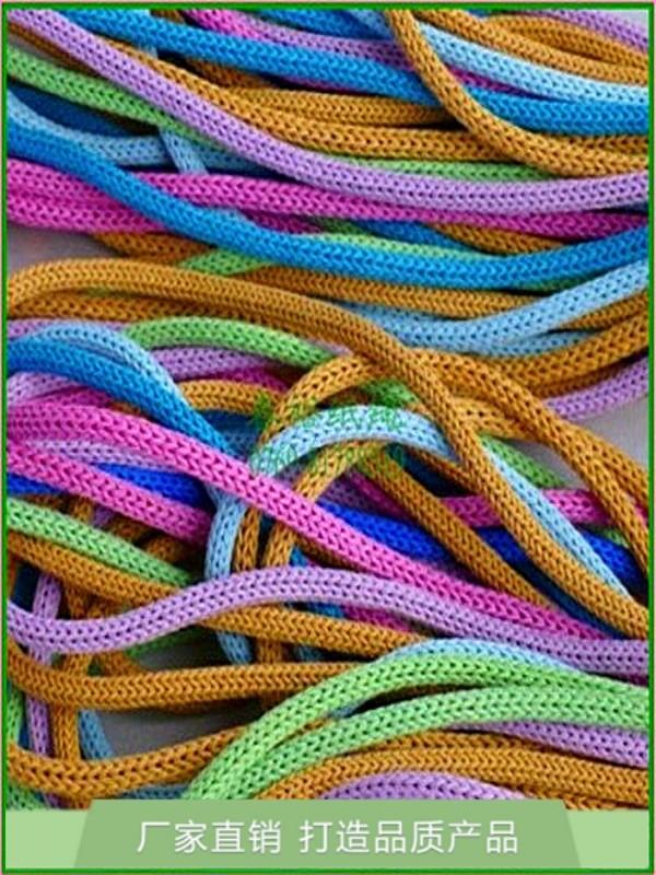 针通纸绳供应厂家哪里买的针通纸绳