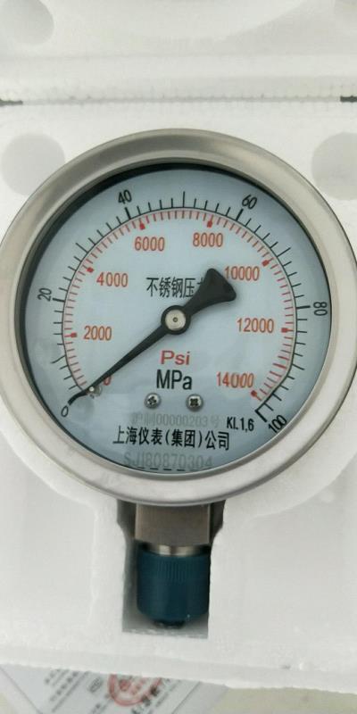买优质不锈钢压力表_一线大厂首先上仪_上仪压力表口碑好