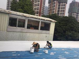 北京防水补漏哪家好?——广东安耐康