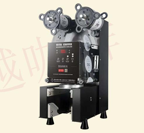 广西封口机价格行情广西奶茶店机器制冰机水吧台尺寸卓越知道