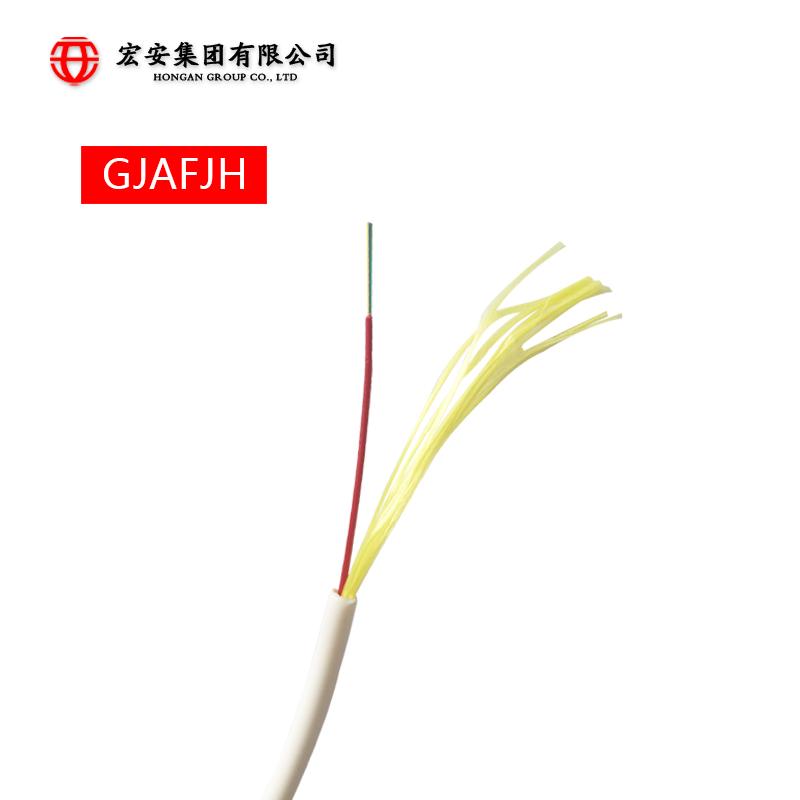 室内布线类光缆GJAFJH