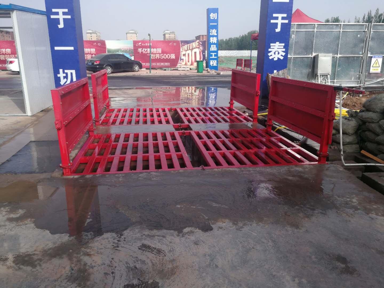 优良工程洗车机推荐-大武口工程洗车机送货上门