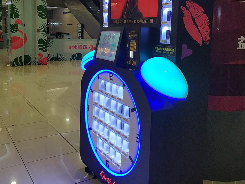 新型口红机多少钱玩一次 供应广东优惠的口红售卖机