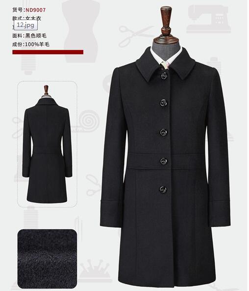 定做女装大衣-河南物美价廉的大衣品牌推荐