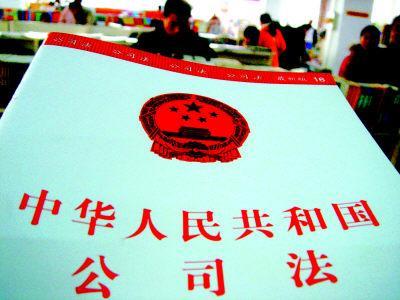 郑州注册公司 就选彩云 专业解读郑州注册公司注意事项