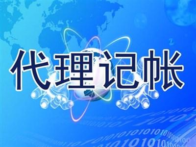 郑州中原路注册公司价格 郑州具有口碑的郑州注册公司服务服务