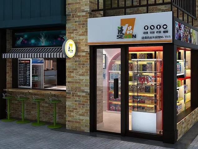 称心的无人零售游戏机就在广州市金澳辰动漫科技,售货机厂商出售