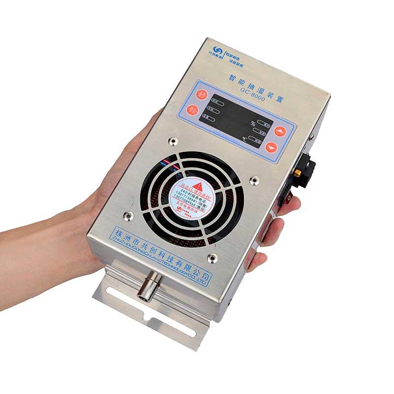 操控柜除湿装置_好用的GCL系列除湿器共创科技供应