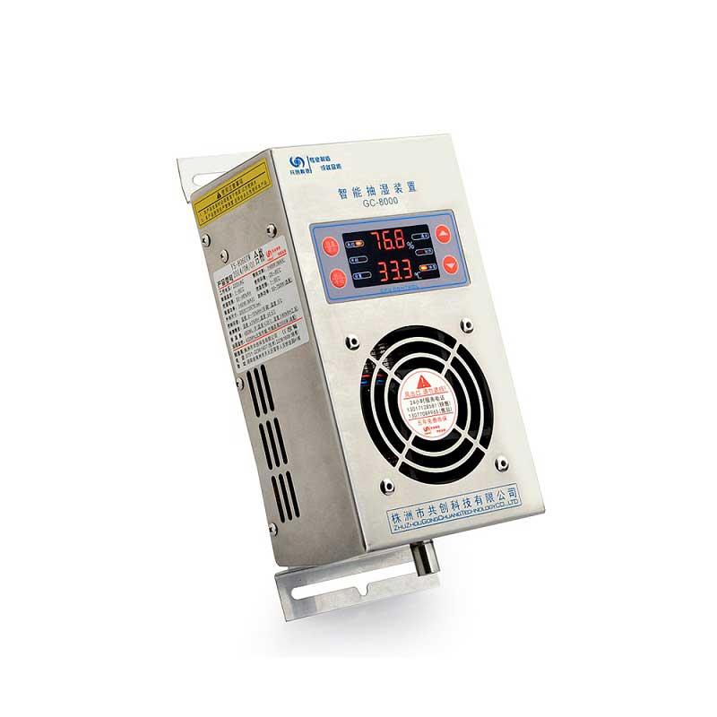 微型电柜除湿器-优良的GCL系列除湿器要到哪买