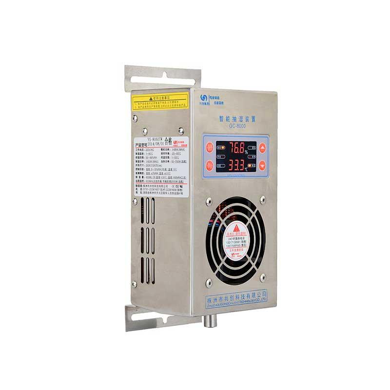 工业用除湿机-株洲报价合理的GCL系列除湿器厂家推荐
