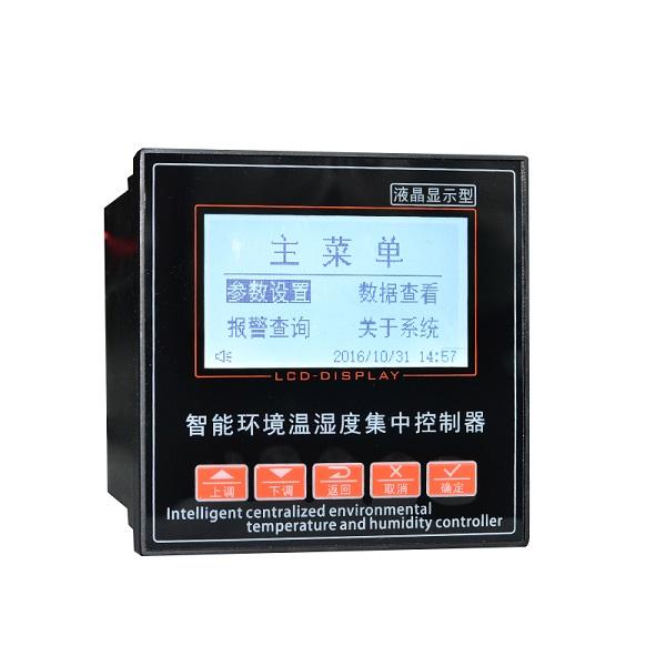 嵌装型除湿仪-实用的除湿器通讯主机品牌推荐