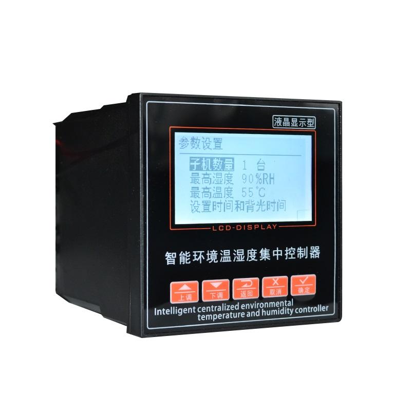 端子箱除湿仪|买优良除湿器通讯主机,就选共创科技
