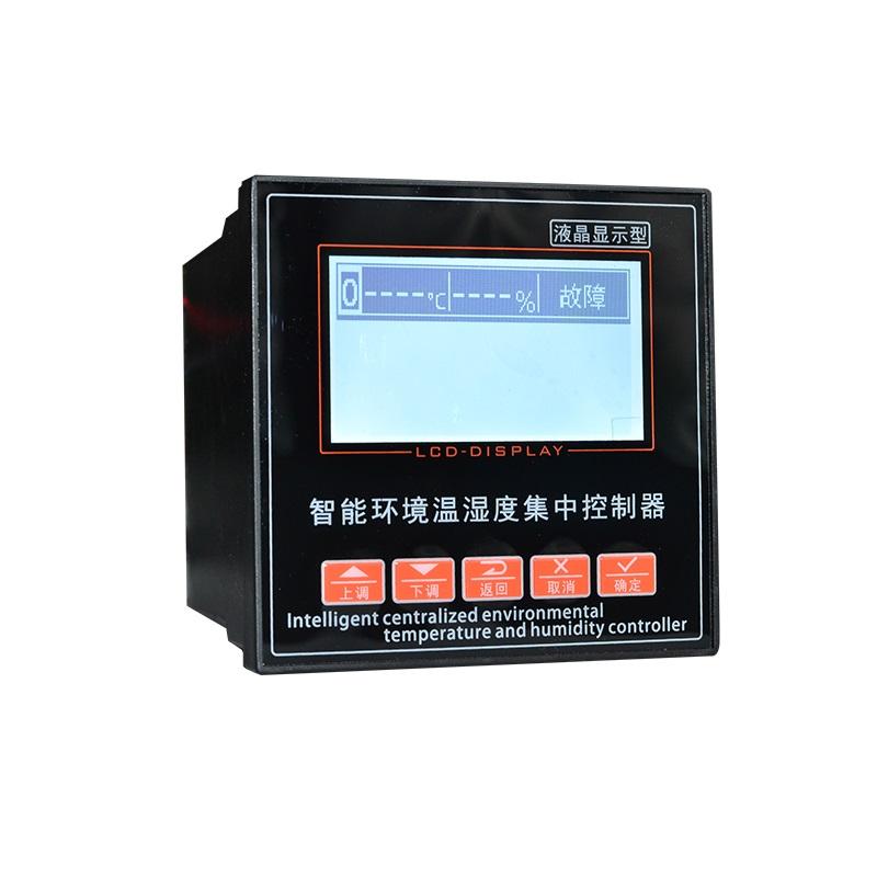 購買實惠的除濕器通訊主機優選共創科技 |刀閘除濕儀