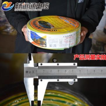 国标软线 家装空调线 BVR 6平方家用多股软铜线