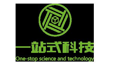 广州一站式信息科技有限公司