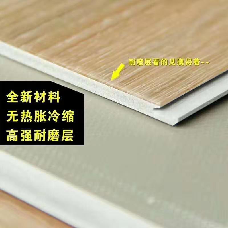 spc石塑鎖扣快裝地板專賣店-質量好的spc石塑鎖扣快裝地板盡在奧高新型建材