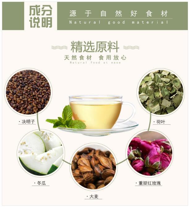 临沂信誉好的保健茶供应商_袋泡茶OEM生产