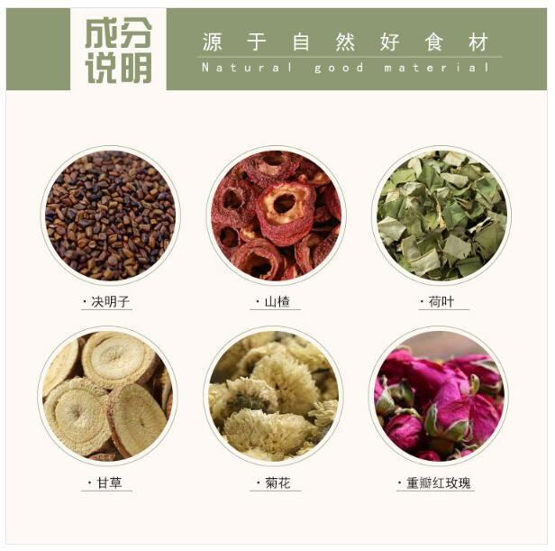 临沂袋泡茶批发供应|袋泡茶OEM哪里有生产的