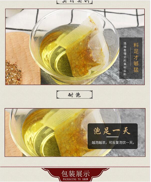 优惠的保健茶若辰生物科技供应 功能茶哪家质量好