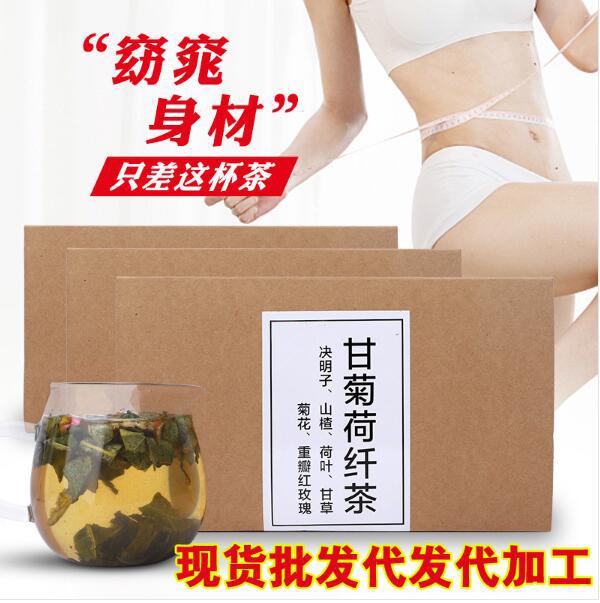 临沂价格合理的保健茶批售-袋泡茶代加工价格