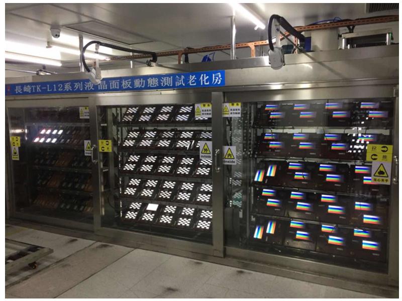 广州长崎自动化科技提供质量良好的广州长崎TK-L系列程控高温步入式老化房-海南程控高温测试房报价