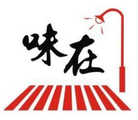 四川上禾盛世餐饮文化传播有限公司