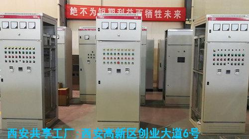 西安ABB15kw变频柜供应就找西安工控共享工厂