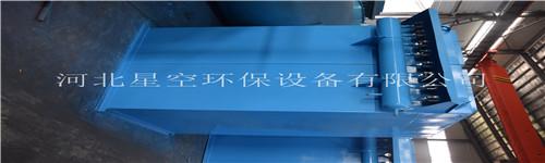 河北星空环保专业生产脉冲式布袋除尘器质量保证