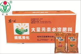 广西果树专用肥供应-好的果树肥桂林花信供应
