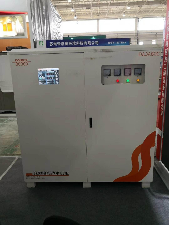 哪儿有可靠的煤改电工程,濮阳信誉好的电供暖