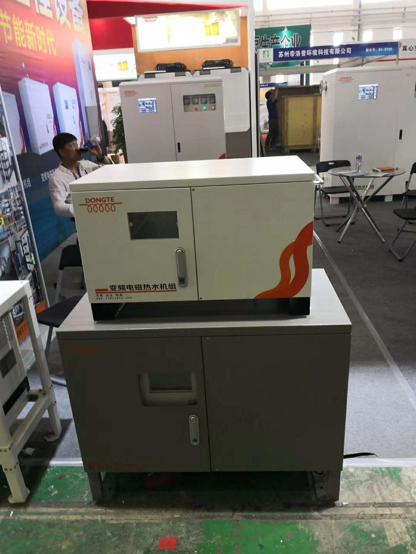 专业的煤改电工程东特工程设备提供|晋城可靠的电供暖