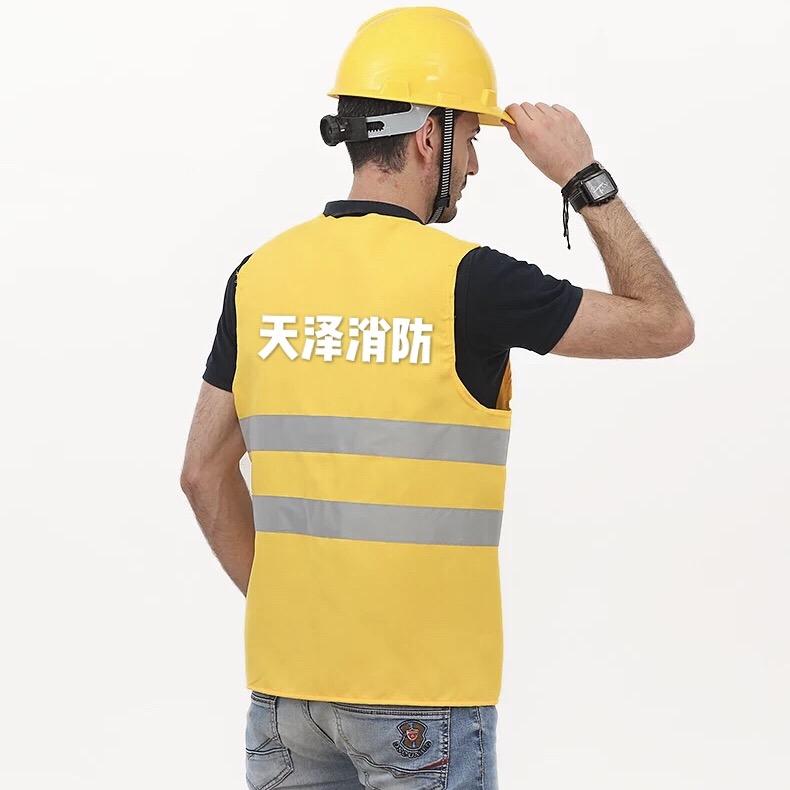 反光衣价格 青岛天泽消防出售性能可靠的反光衣