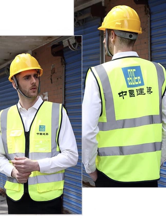 青岛天泽消防出售报价合理的反光衣