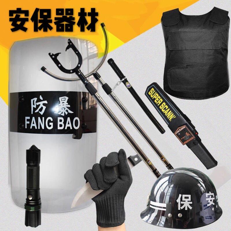 防爆器材代理商-哪里供应的防爆器材价格实惠