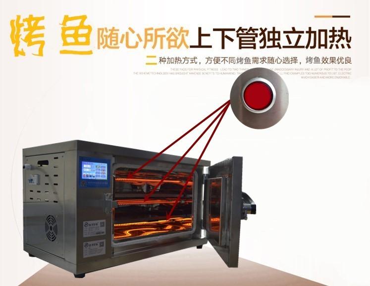 广东烤鱼箱哪家好-声誉好的电烤鱼箱供应商,当选长云科技