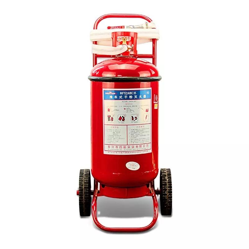 消防设备专卖店-山东哪里有供应性能优越的灭火器