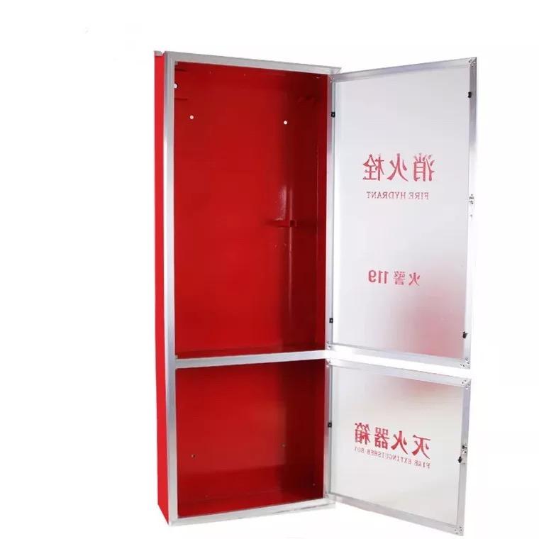 青岛区域可信赖的微型消防站