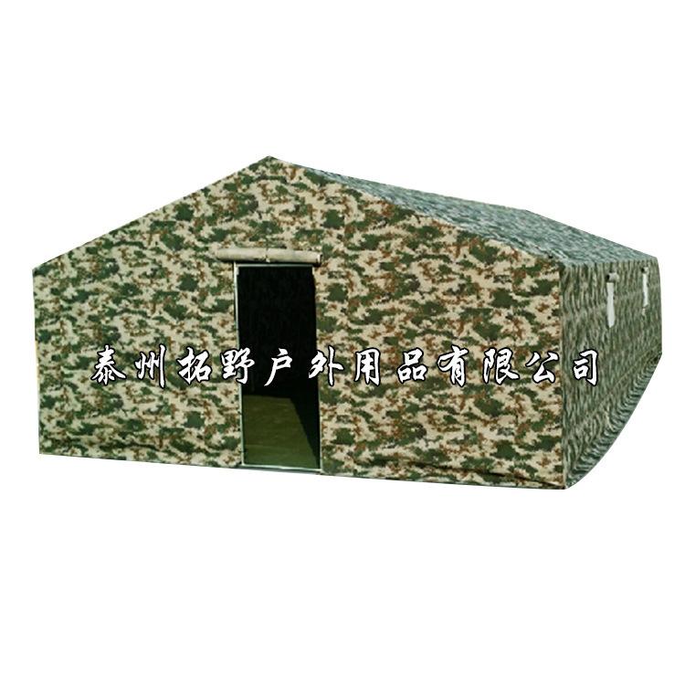 开封批发军用帐篷 可信赖的军用帐篷批发商