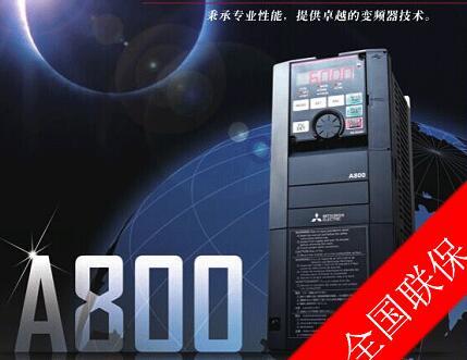 5PP320-性价比高的三菱变频器伺服杭州邦开供应