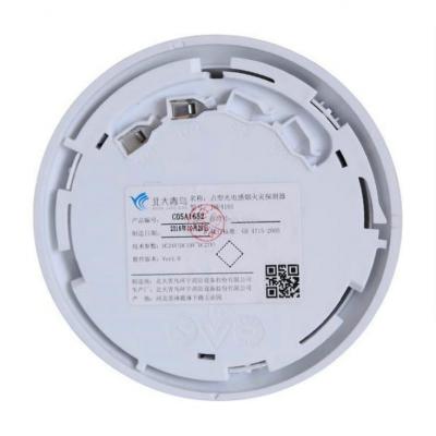 点型复合式感烟感温火灾探测器厂家,长期供应点型复合式感烟感温火灾探测器