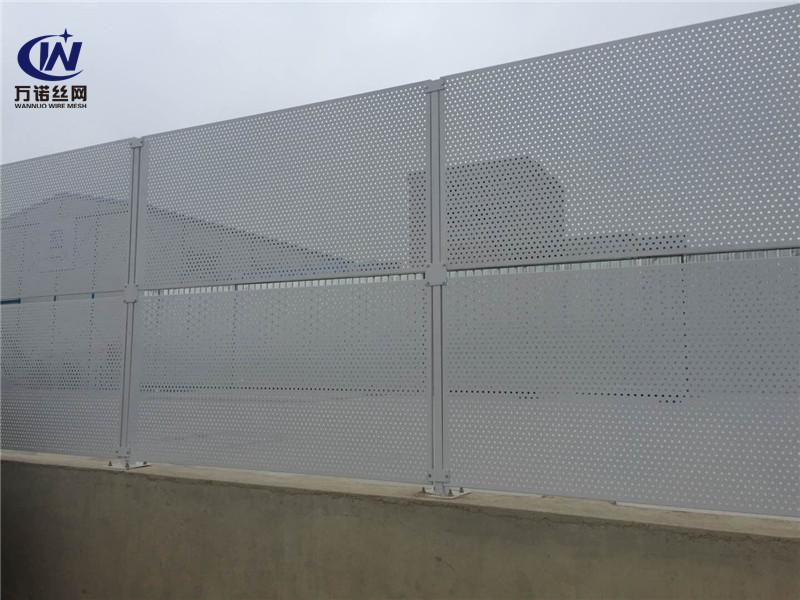 护栏围栏围挡用金属冲孔网板--安平县万诺丝网