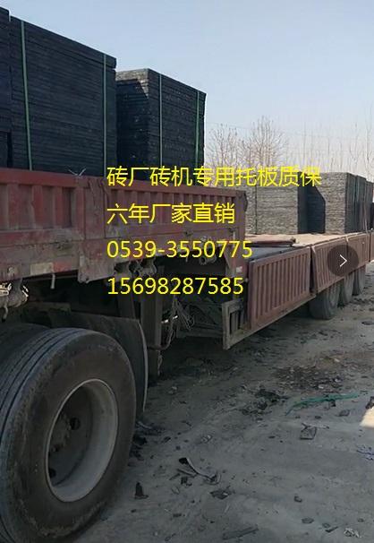 上海纤维托板—山东砖机托板品牌好的纤维托板哪里买