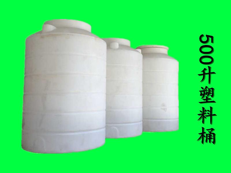 厦门化工桶优质,哪里买高性价比的2吨肥料搅拌桶