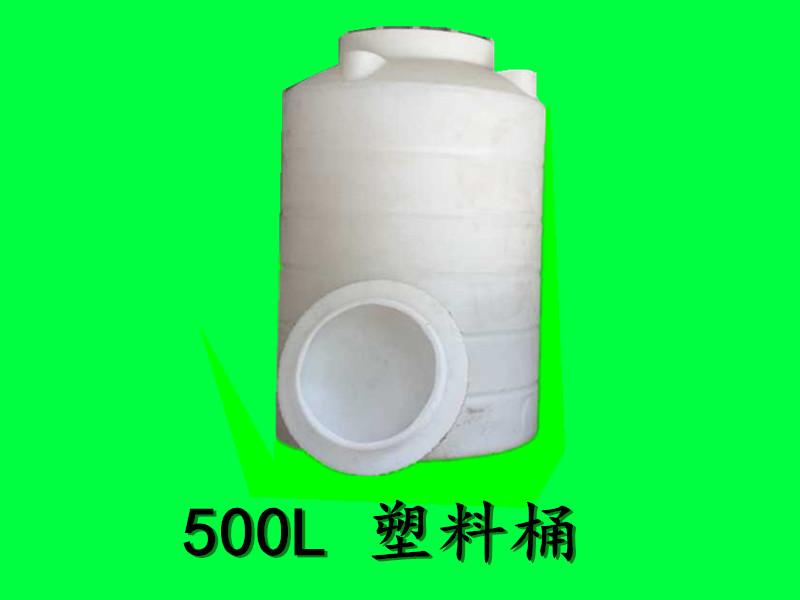 泉州化工桶批发销售,厦门高品质2吨肥料搅拌桶推荐