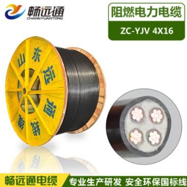电线电缆YJV4*16平方工程用铜芯电缆 低压国标电力电缆