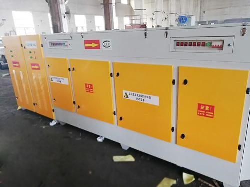 vocs废气处理设备——价位合理的UV光氧设备【供应】