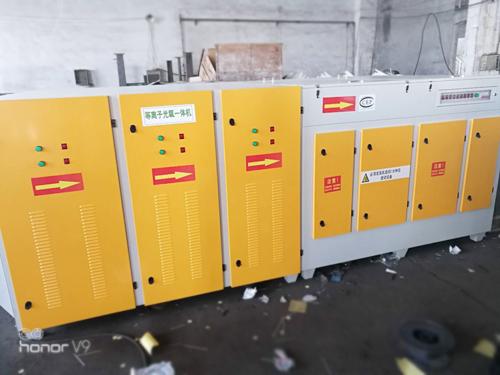 河南光氧废气除味设备_专业的UV光氧设备品牌推荐