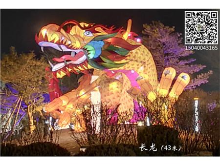 内蒙猪年彩灯-辽宁民俗学会花灯文化公会_口碑好的彩灯公司