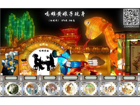 大連民俗彩燈-供應遼寧民俗學會花燈文化公會實用的花燈