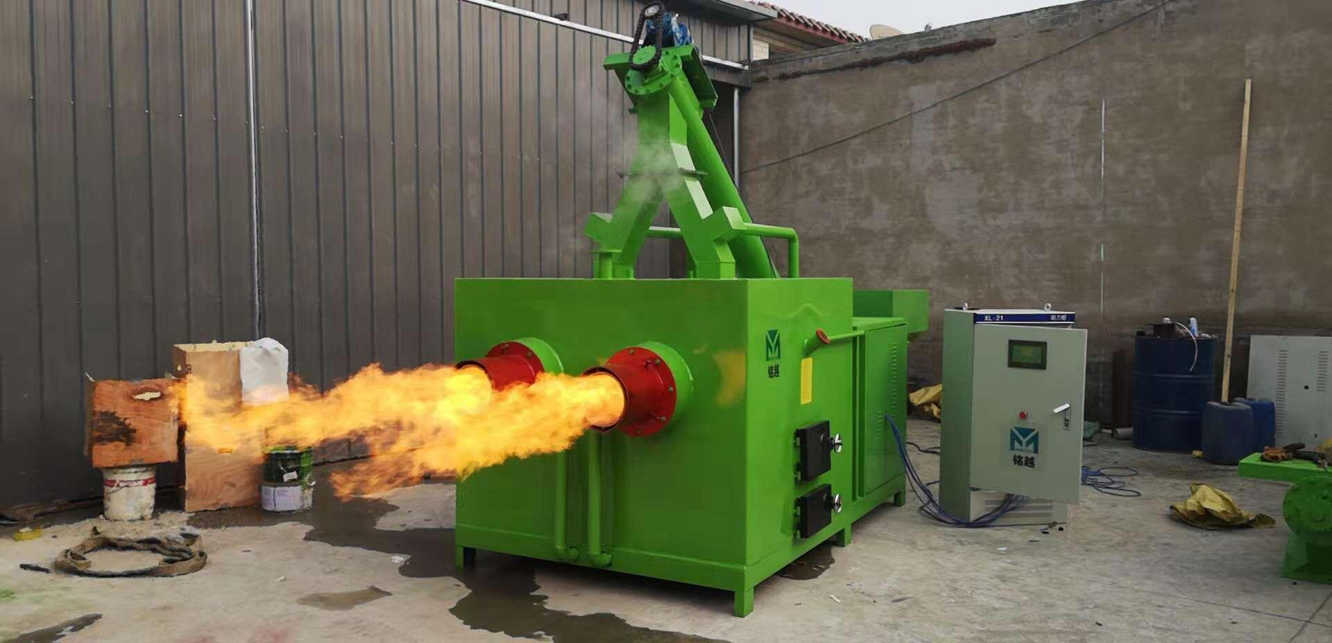 报价合理的生物质燃烧机|供应河北专业的生物质燃烧机